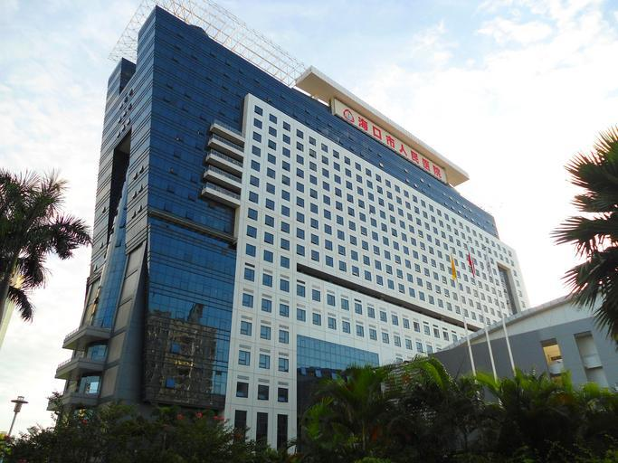 This is a picture of Haikou City Peoples Hospital and represents the need to expose international corruption.